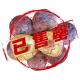 【四川脆红脱骨李】4.5元一斤