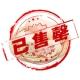 【新鲜莲藕】1000g/2斤装